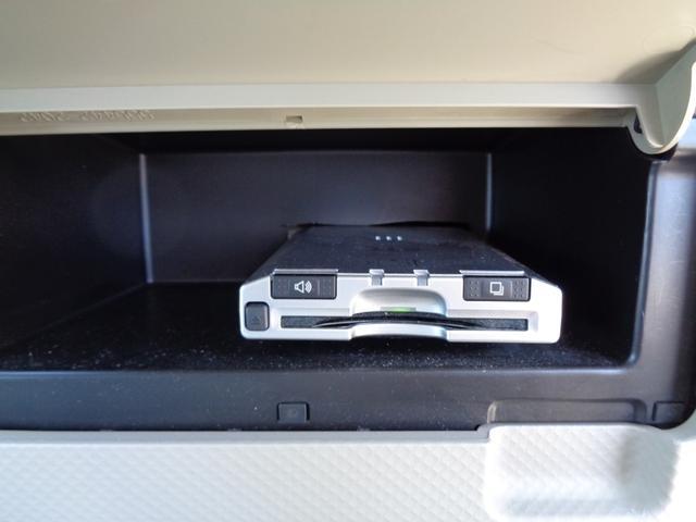 150r Gパッケージ 1年保証/地デジナビ/バックカメラ/ETC/純正アルミ/HIDライト/スマートドアロック/パワースライドドア(19枚目)