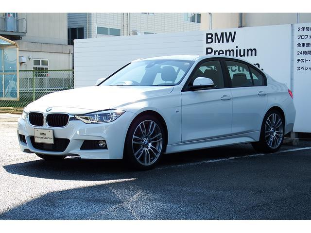 BMW BMW 320d MスポーツACCレーンチェンジLEDヘッド19AW