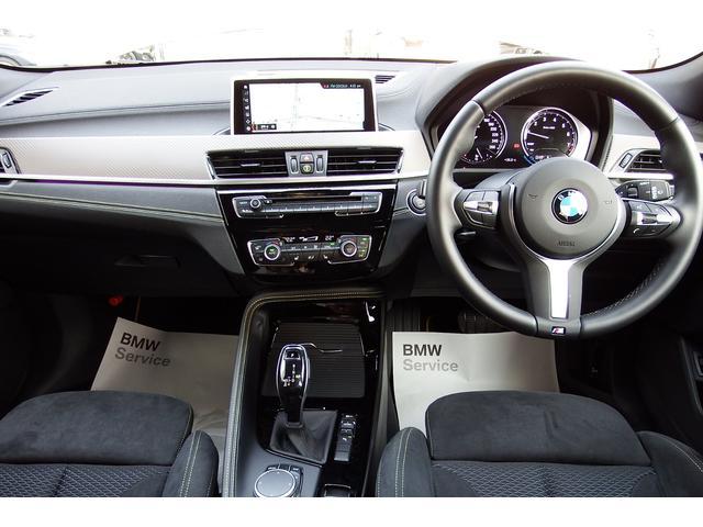 sDrive 18i MスポーツX試乗車コンフォートPKG(15枚目)