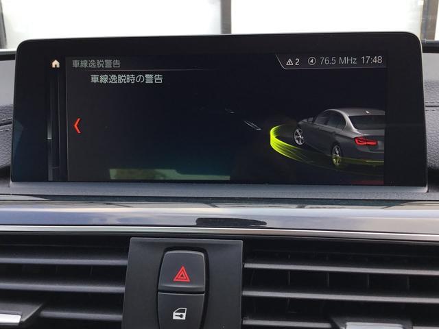330eMスポーツiパフォーマンス試乗車ウッドパネル黒レザー(14枚目)
