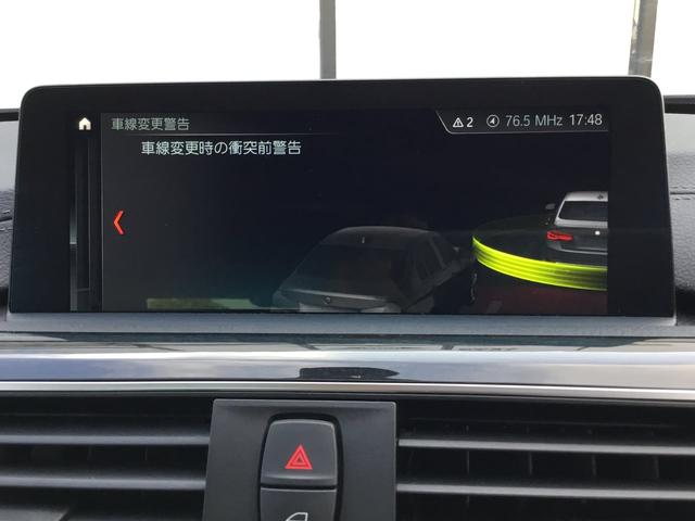 330eMスポーツiパフォーマンス試乗車ウッドパネル黒レザー(15枚目)