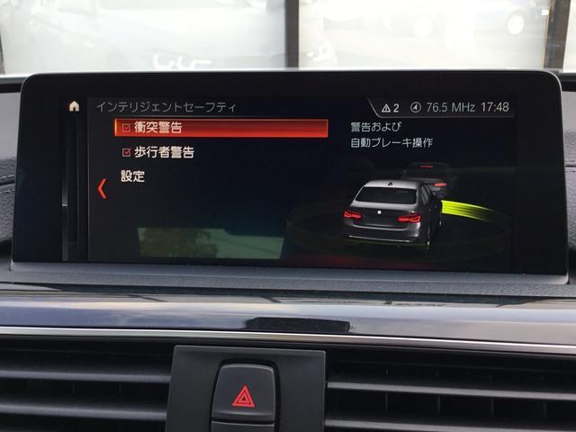 330eMスポーツiパフォーマンス試乗車ウッドパネル黒レザー(16枚目)