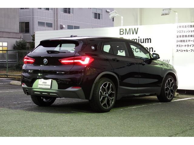 sDrive 18i MスポーツX  試乗車 シートヒーター(8枚目)