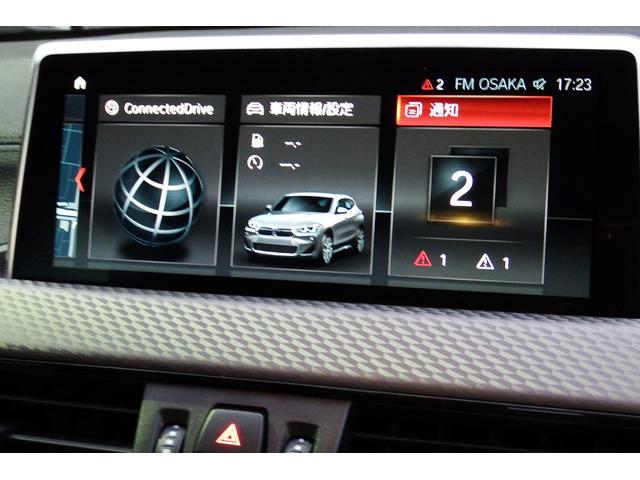 sDrive 18i MスポーツX  試乗車 シートヒーター(15枚目)