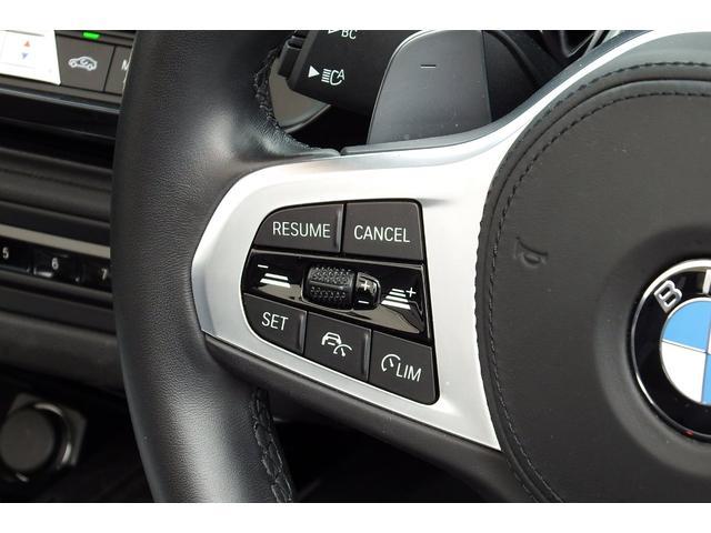 sDrive20i Mスポーツ試乗車イノベーション19AW(18枚目)
