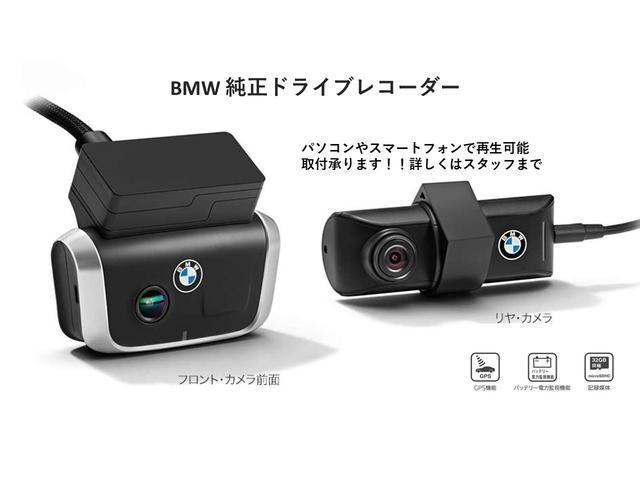 320i Mスポーツ デビューパッケージ ブラックレザー 19AW(24枚目)