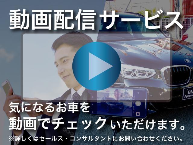 xDrive 20i MスポーツX 試乗車 ハイライン セーフティーパッケージ ACC 19AW(2枚目)