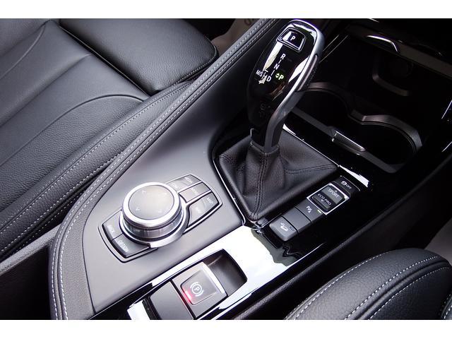 xDrive 20i MスポーツX 試乗車 ハイライン セーフティーパッケージ ACC 19AW(13枚目)