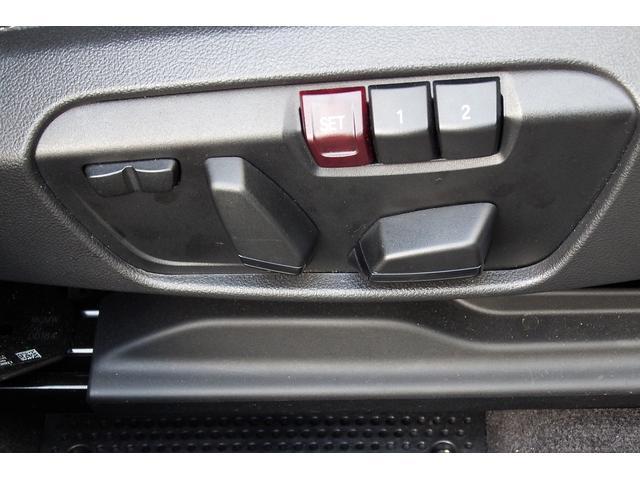 xDrive 20i MスポーツX 試乗車 ハイライン セーフティーパッケージ ACC 19AW(17枚目)