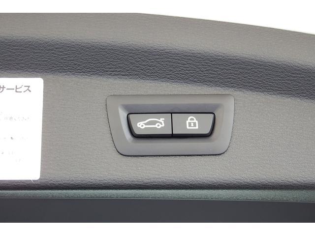 xDrive 20i MスポーツX 試乗車 ハイライン セーフティーパッケージ ACC 19AW(23枚目)