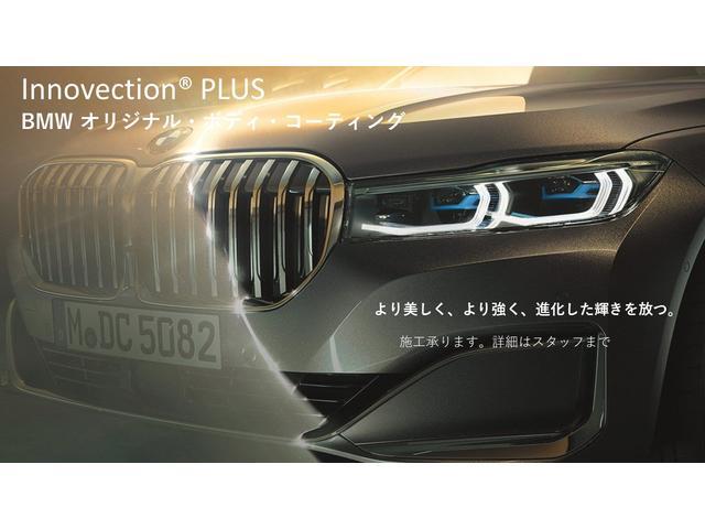 xDrive 20i MスポーツX 試乗車 ハイライン セーフティーパッケージ ACC 19AW(26枚目)