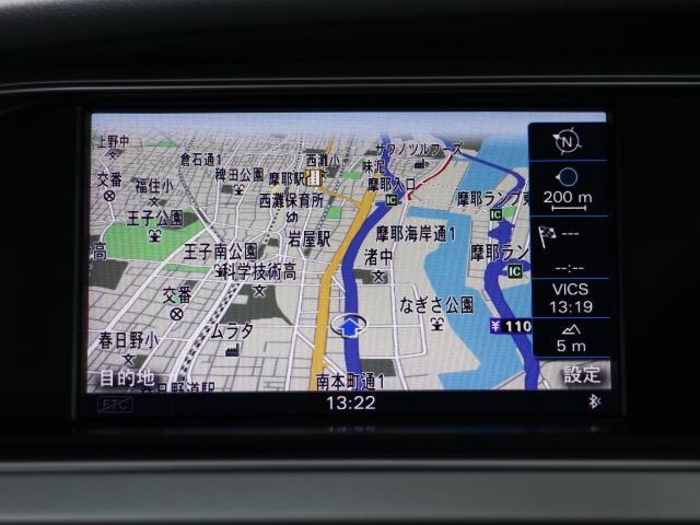 バング&オルフセン S-lineエクステリア ACC(12枚目)