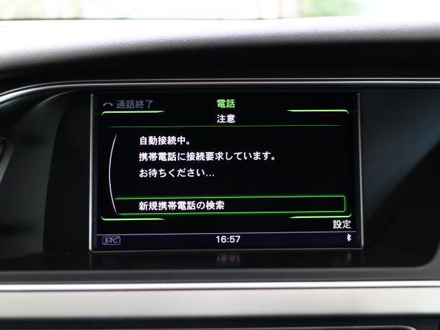 「アウディ」「アウディ A5スポーツバック」「セダン」「兵庫県」の中古車42