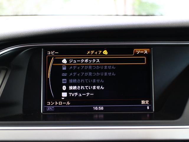 「アウディ」「アウディ A5スポーツバック」「セダン」「兵庫県」の中古車44