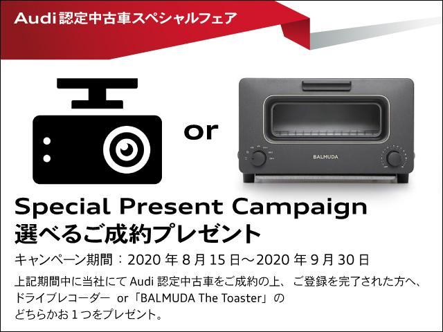 S-lineパッケージ MMIナビ リアカメラ ハーフレザー(2枚目)