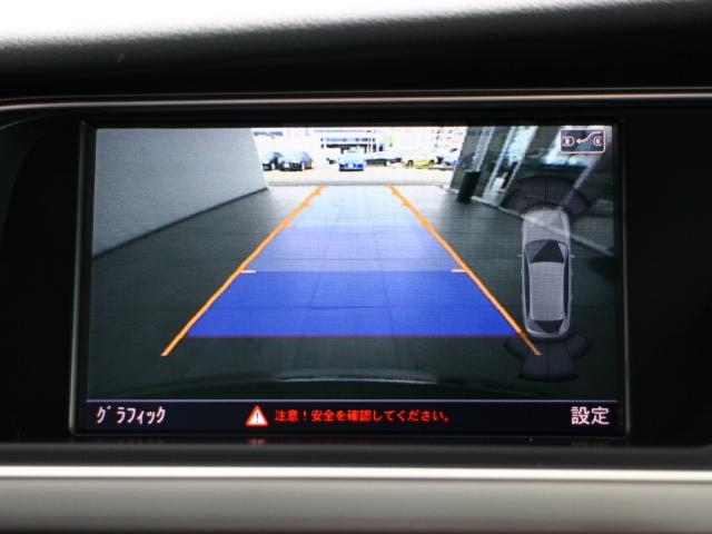 S-lineパッケージ MMIナビ リアカメラ ハーフレザー(13枚目)