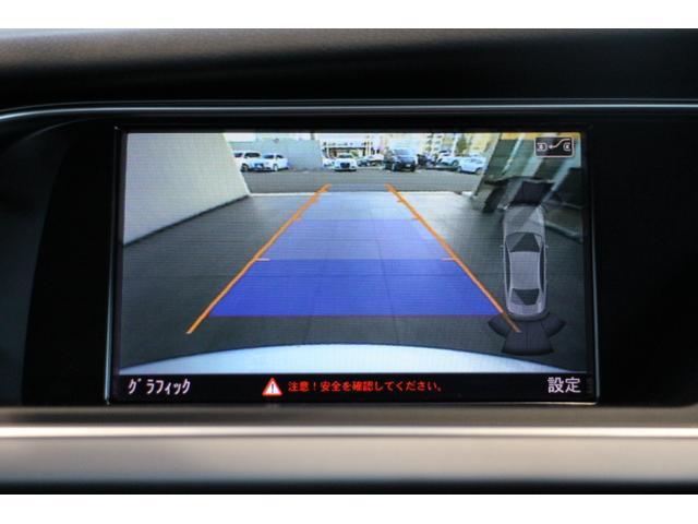 ●女性ドライバーのかたでもご安心いただける前後合計8か所のコーナーセンサー付です。夜でも鮮明に映るリヤカメラ付ですので、車庫入れ・狭い道でも安心していただけます。