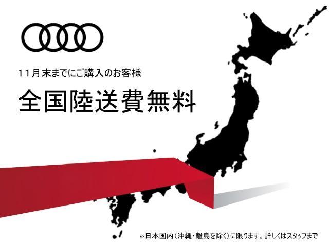 「アウディ」「アウディ A3」「コンパクトカー」「兵庫県」の中古車2