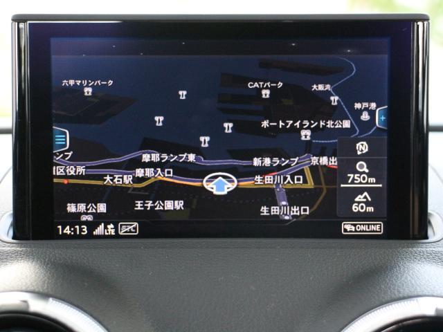 「アウディ」「アウディ A3」「コンパクトカー」「兵庫県」の中古車12