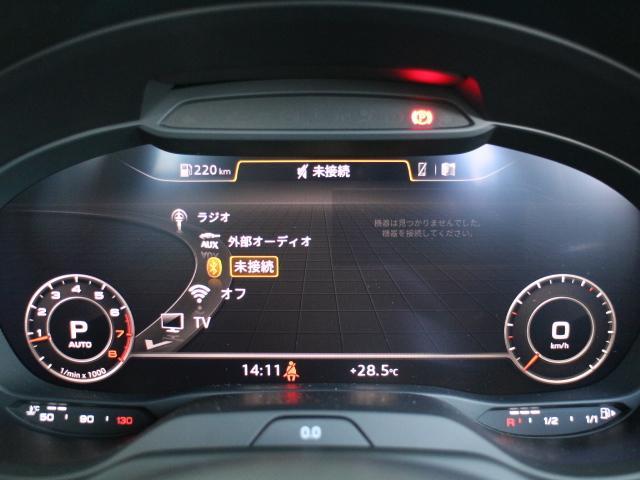 「アウディ」「アウディ A3」「コンパクトカー」「兵庫県」の中古車59