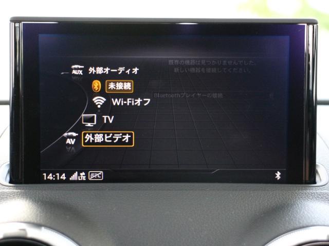 「アウディ」「アウディ A3」「コンパクトカー」「兵庫県」の中古車70