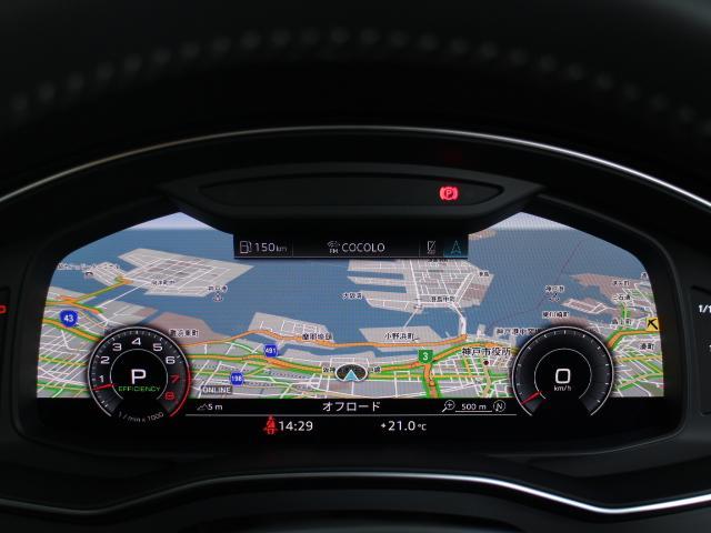 アシスタンスP ドライビングP シートヒーターリア(20枚目)