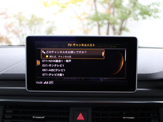 「アウディ」「アウディ A4」「セダン」「兵庫県」の中古車64