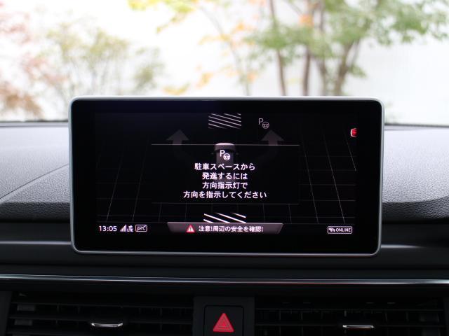 「アウディ」「アウディ A4」「セダン」「兵庫県」の中古車65