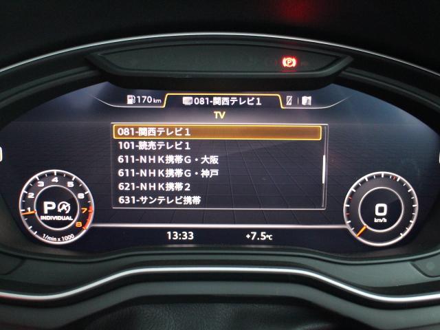 「アウディ」「アウディ A5スポーツバック」「セダン」「兵庫県」の中古車52