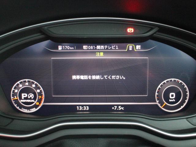 「アウディ」「アウディ A5スポーツバック」「セダン」「兵庫県」の中古車53