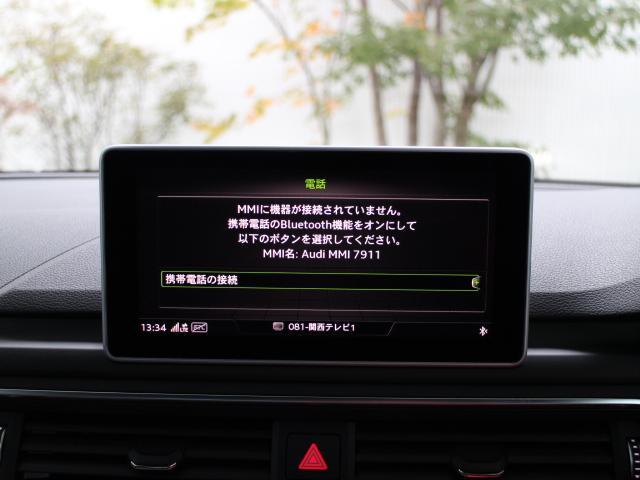 「アウディ」「アウディ A5スポーツバック」「セダン」「兵庫県」の中古車61