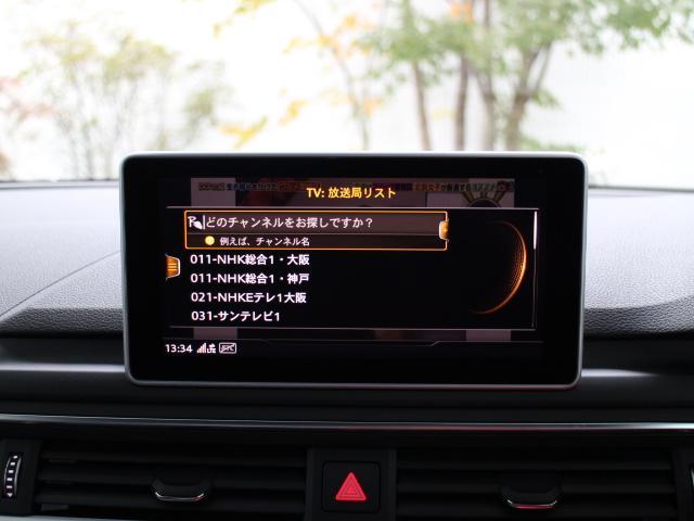 「アウディ」「アウディ A5スポーツバック」「セダン」「兵庫県」の中古車63