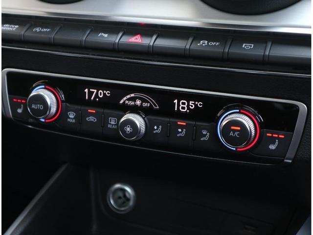 嬉しい左右独立エアコンです。操作性重視のため大き目のダイヤル式を採用。プッシュボタン式よりも、回すほうが早いため早く操作を終えることができます。そのためすぐに運転へ集中することができます。