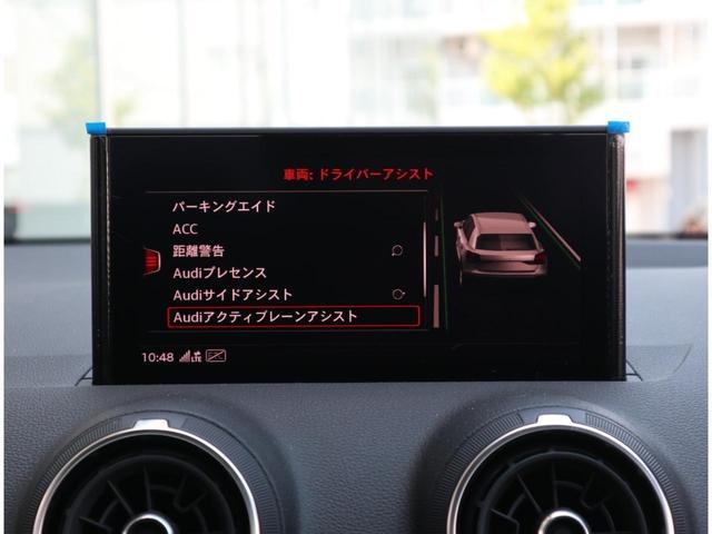 ドライブセレクト機能によりお好みの走行モードをお選びいただけます