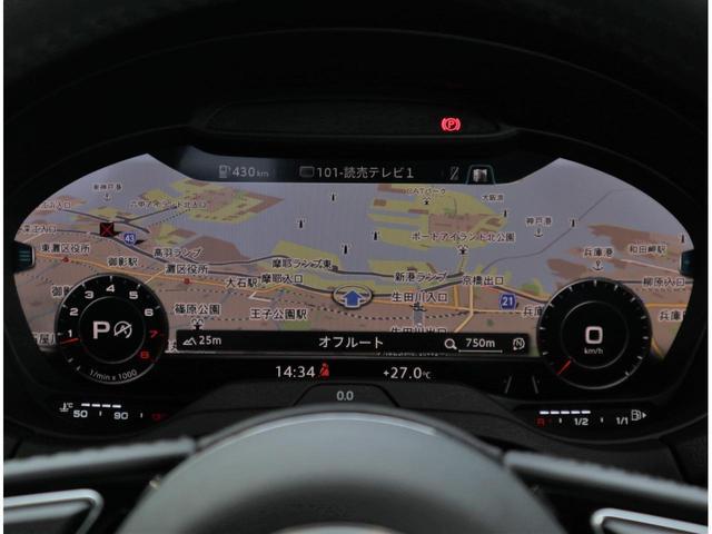 ●女性ドライバーのかたでもご安心いただける前後合計8か所のコーナーセンサー付です。