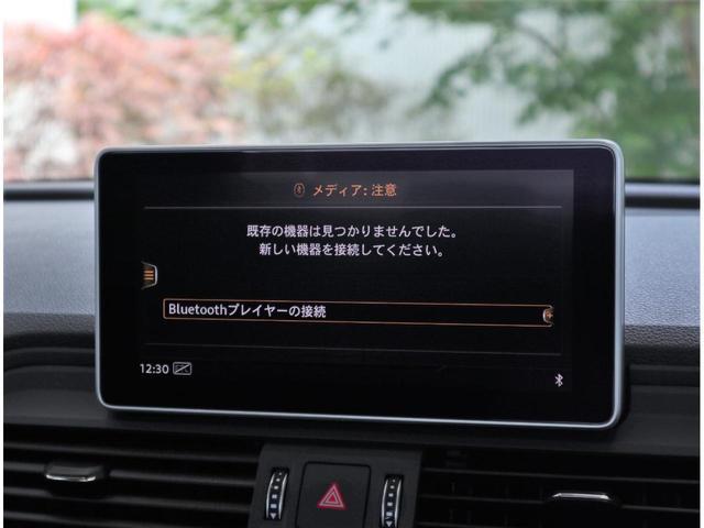 車内でBluetoothやWi-Fiなど様々なメディアをご利用いただけます。