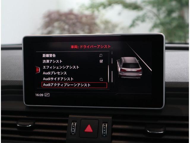 お好みでドライブモードを設定する事が出来ます。