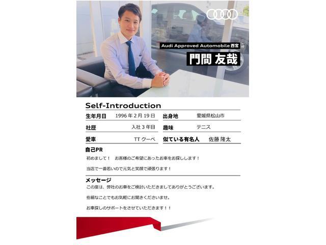 グーネット担当の【門間】です。 お車のことでご不明な点はご連絡いただければ幸いです。 TEL080-8516-0666 MAIL kadoma.tomoya@sanyo-auto.co.jp