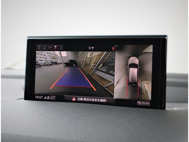 車両を上空から見下ろしているような合成画像をディスプレイに表示。車両の周囲を視覚的に把握できるので、狭い路地での確認などに便利です。