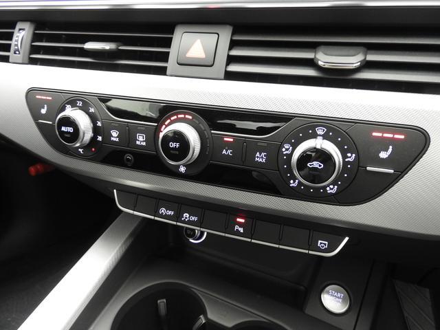 アウディ アウディ A4アバント 1.4TFSIスポーツ HDDナビ地デジ Bカメラ 認中車