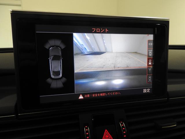 アウディ アウディ S7スポーツバック サンルーフ アシスタンス マトリクスLED Pアシスト 認中