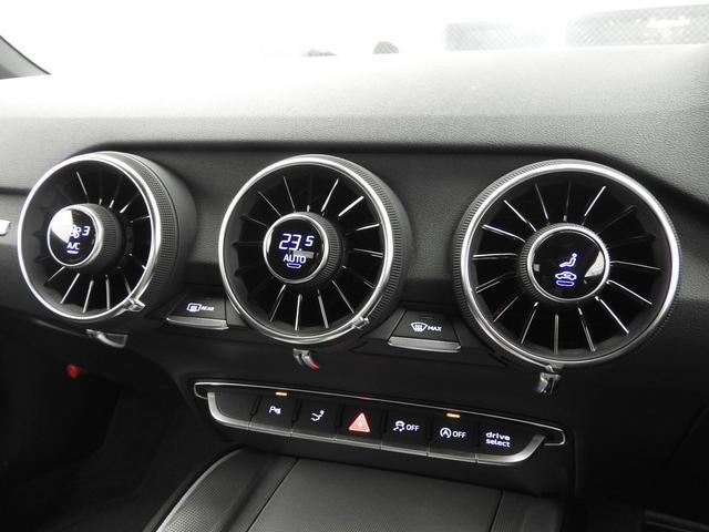 アウディ アウディ TTロードスター 2.0TFSIクワトロ HDDナビ アシスタンス 認定中古車