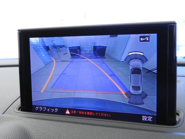 アウディ アウディ A3セダン 1.4TFSI ACC コンビニPKG HDDナビ地デジ
