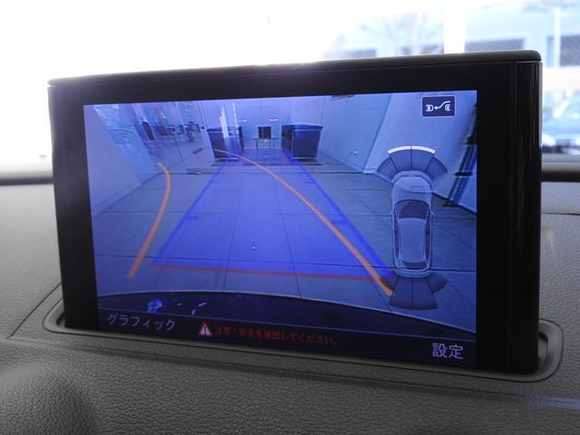 アウディ アウディ A3 スポーツバック1.4TFSI COD ナビ Bカメラ 認中車