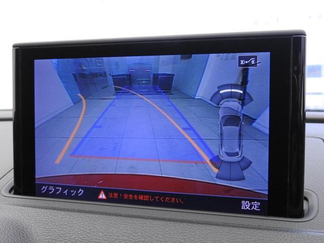スポーツバック1.4TFSI 純正ナビ Bカメラ 認定中古車(15枚目)