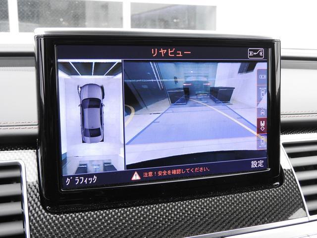 純正ナビBカメラ B&O マトリクス リアスポイラー 認中車(5枚目)