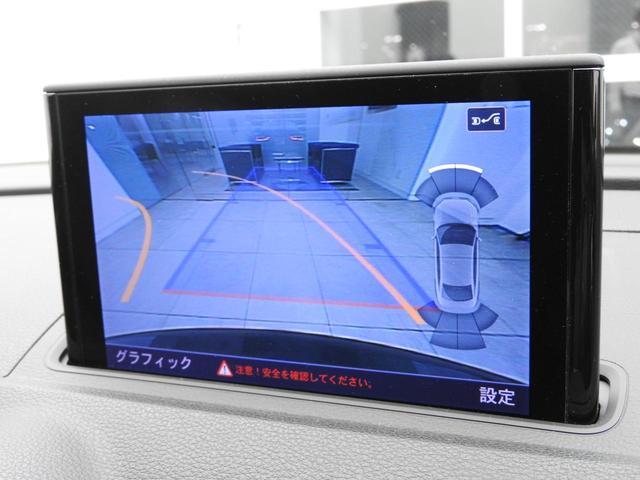 純正ナビ Bカメラ LED B&O 赤キャリパー 認定中古車(11枚目)