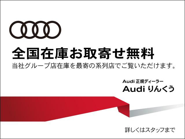 30TFSIスポーツ Sライン ナビ アシスタンス 認定中古(4枚目)