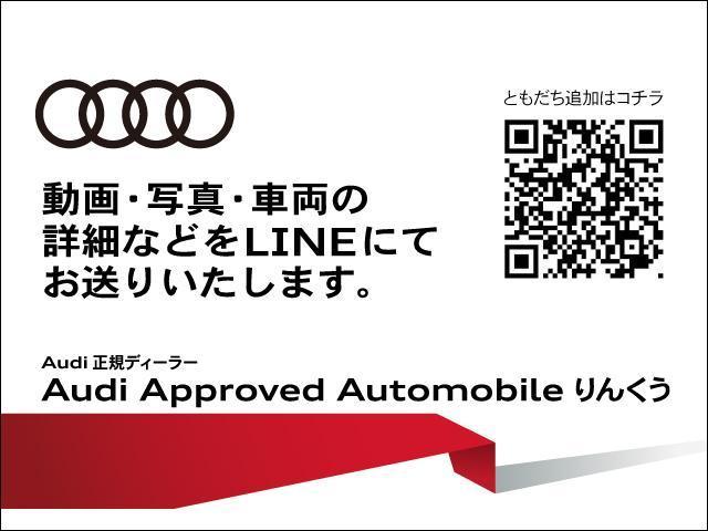 30TFSIスポーツ Sライン ナビ アシスタンス 認定中古(5枚目)