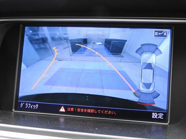 2.0TFSIクワトロSラインPKG リアカメラ 認定中古車(14枚目)